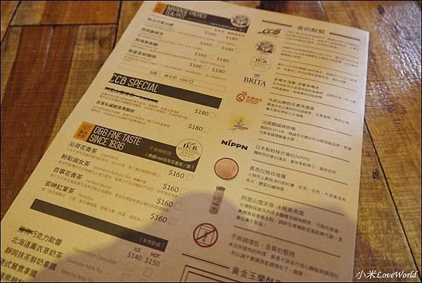 高雄卡菲小食光民生四號店菜單P1760293_調整大小1.JPG