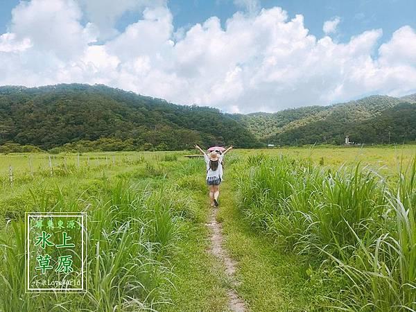 東源森林遊樂區與東源水上草原19_n.jpg