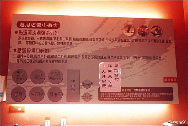 台南永康津華香香鍋-永大店P1780963_調整大小1.JPG