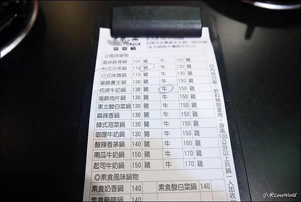 台南永康津華香香鍋-永大店菜單P1780969_調整大小1.JPG