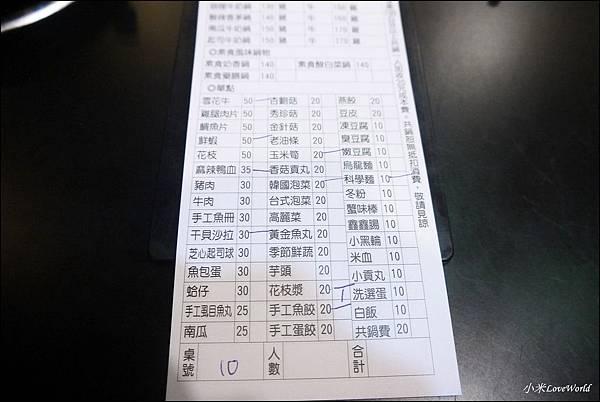 台南永康津華香香鍋-永大店菜單P1780970_調整大小1.JPG