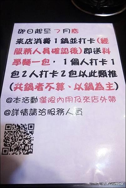 台南永康津華香香鍋-永大店P1780972_調整大小1.JPG