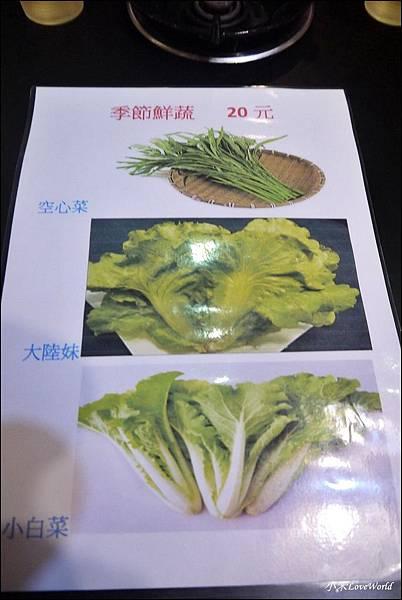 台南永康津華香香鍋-永大店P1780973_調整大小1.JPG