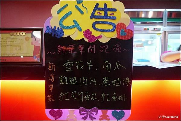台南永康津華香香鍋-永大店P1780979_調整大小1.JPG