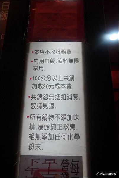 台南永康津華香香鍋-永大店P1790181_調整大小1.JPG