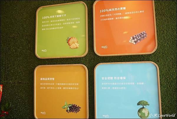 ikiwi趣味果飲台南安平店P1780812_調整大小1.JPG