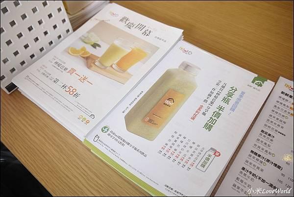 ikiwi趣味果飲台南安平店P1780818_調整大小1.JPG