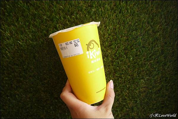 ikiwi趣味果飲台南安平店P1780829_調整大小1.JPG