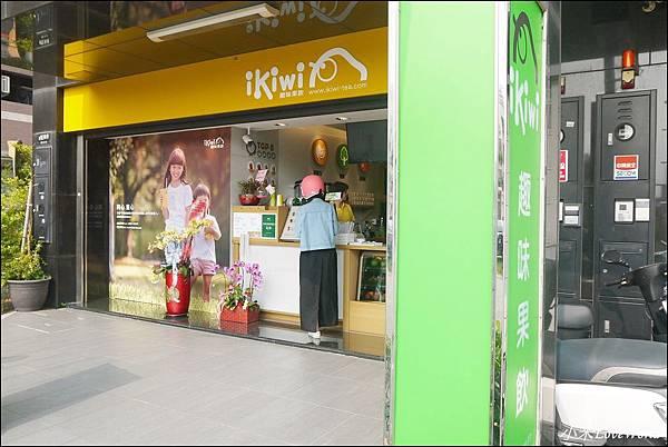 ikiwi趣味果飲台南安平店P1780856_調整大小1.JPG