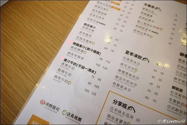 ikiwi趣味果飲台南安平店P1780879_調整大小1.JPG