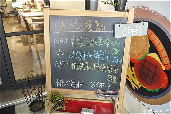 台南東區木易廚房MUYI KitchenP1780647_調整大小1.JPG