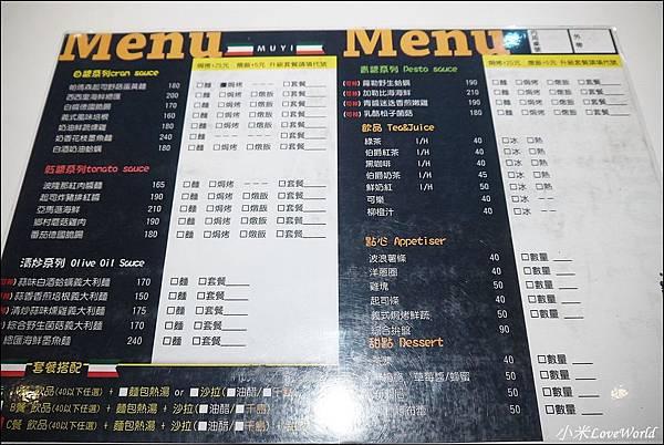 台南東區木易廚房MUYI Kitchen菜單P1780654_調整大小1.JPG