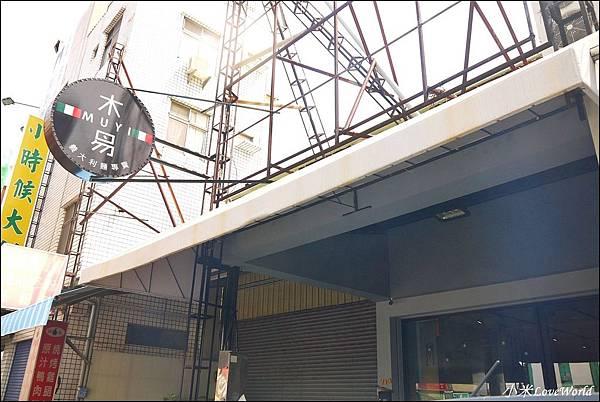 台南東區木易廚房MUYI KitchenP1780804_調整大小1.JPG