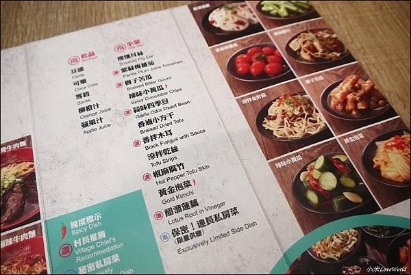 桃園南南一村Nan nan台灣牛肉麵菜單P1710201_調整大小1.JPG
