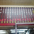 台南進福鱔魚意麵P1740273_調整大小1.JPG