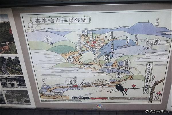 西拉雅風景區關仔嶺P18302601.JPG
