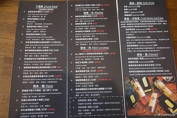 台中TF想食廚房菜單P1840339_調整大小1.JPG