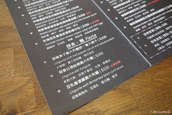 台中TF想食廚房菜單P1840343_調整大小1.JPG