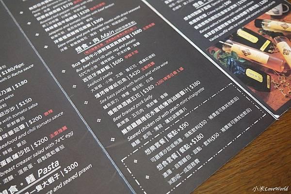 台中TF想食廚房菜單P1840345_調整大小1.JPG