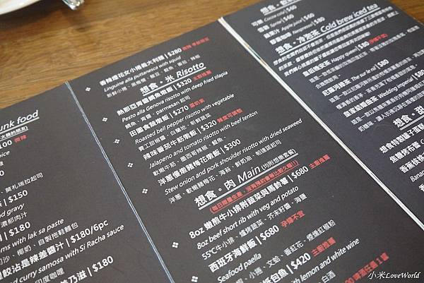 台中TF想食廚房菜單P1840344_調整大小1.JPG