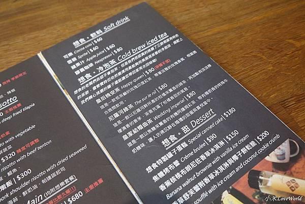 台中TF想食廚房菜單P1840347_調整大小1.JPG