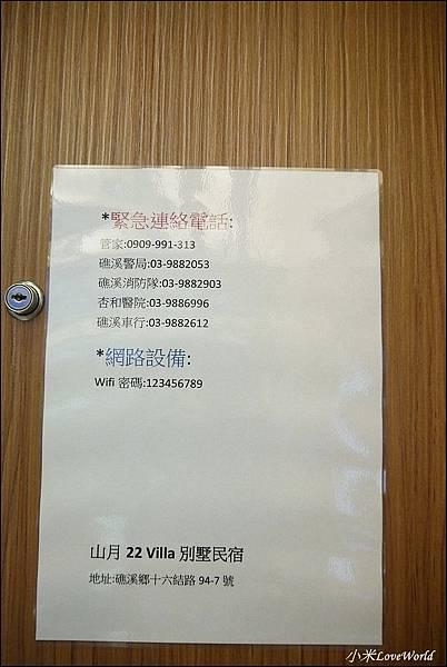 山月22彩繪日本館P1860979_調整大小1.JPG