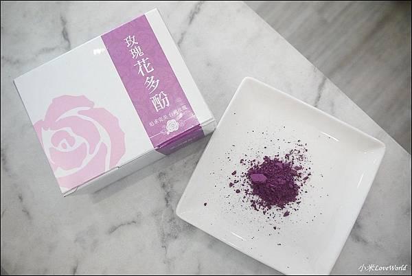 Shandi 善廸花廚P1900409_調整大小1.JPG