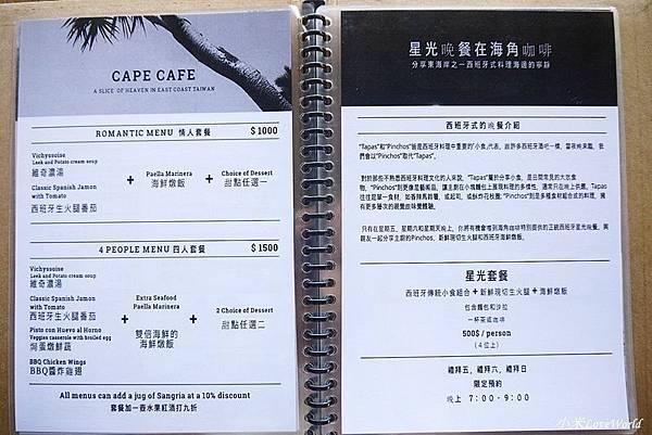 台東都蘭海角咖啡