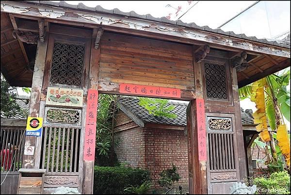 高雄懷舊茶館(原耕讀園)IMG_29661.JPG