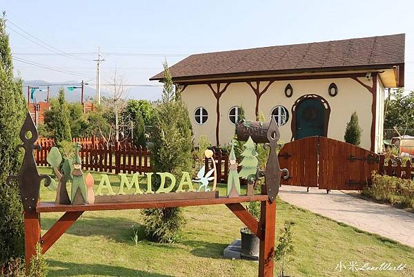 艾米達精靈谷茶樹莊園IMG_6300.JPG