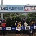2012.04.22 Asics城市路跑