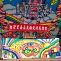 2012.08.11光橋夜跑
