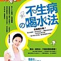 長春2014.六月專刊