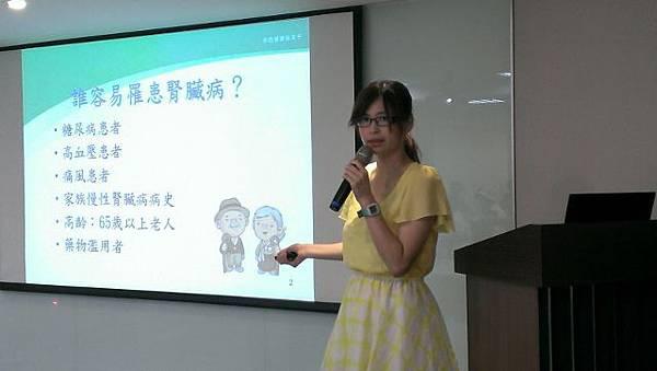 大安社區健康講座