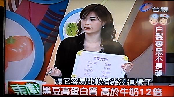 台視健康俱樂部03.png