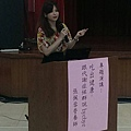 5.14台北郵政講座