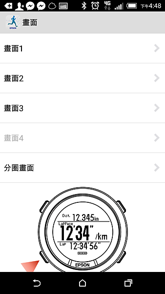 Screenshot_2015-08-28-16-48-13