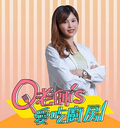 Teacher Q%5Cs Kitchen.jpg