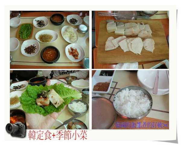 韓定食+季節小菜.jpg
