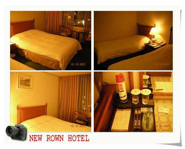 NEW ROWN HOTEL.jpg