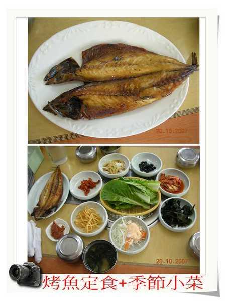 烤魚定食+季節小菜.jpg