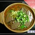 中原第一家(麻辣豆腐、鴨血堡).jpg