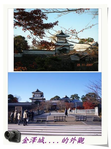 金澤城....的外觀.jpg