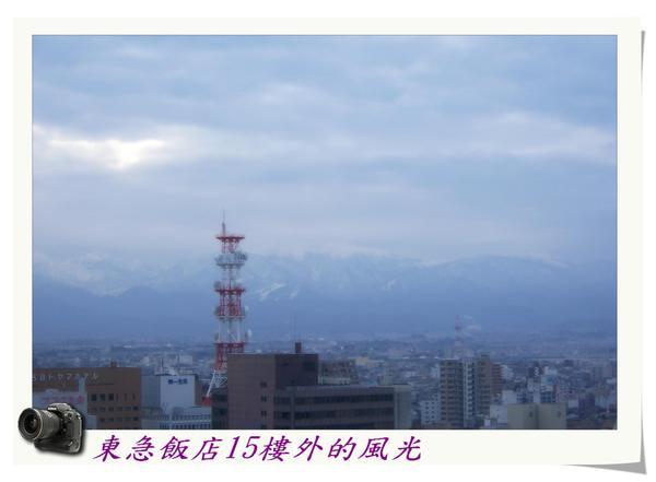 東急飯店15樓外的風光.jpg