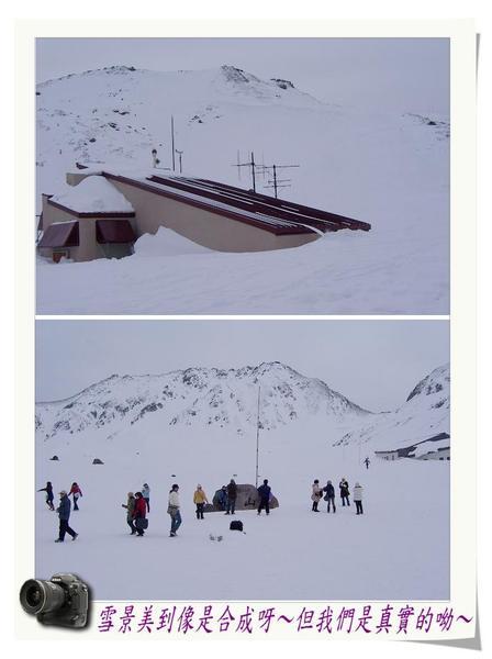 雪景美到像是合成呀~.jpg