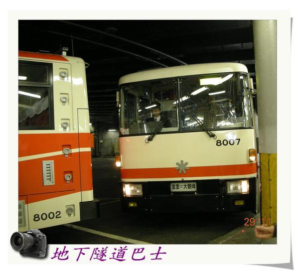地下隧道巴士.jpg