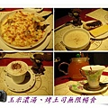 玉米濃湯、烤土司無限暢食.jpg