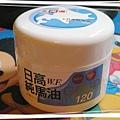 DSCN9500.JPG