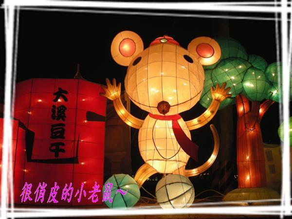 208.2.21桃園燈會 (6).jpg