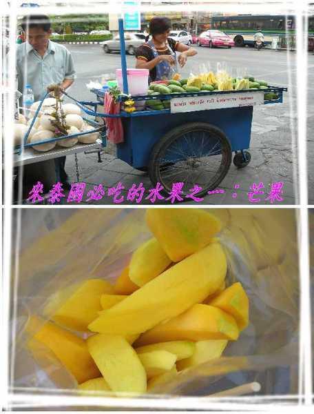 來泰國必吃的水果之一:芒果.jpg